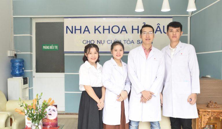 Top 10 trung tâm nha khoa nổi tiếng tại TPHCM 2021