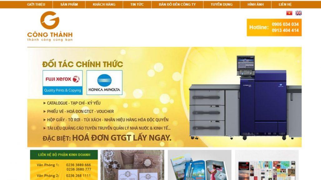 Top 8 công ty bao bì uy tín nhất tại Đà Nẵng 2021