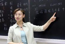 Top 10 trung tâm tiếng Trung uy tín tại tphcm