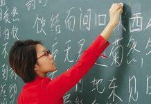Top 5 trung tâm tiếng Trung uy tín tại Biên Hòa - Đồng Nai