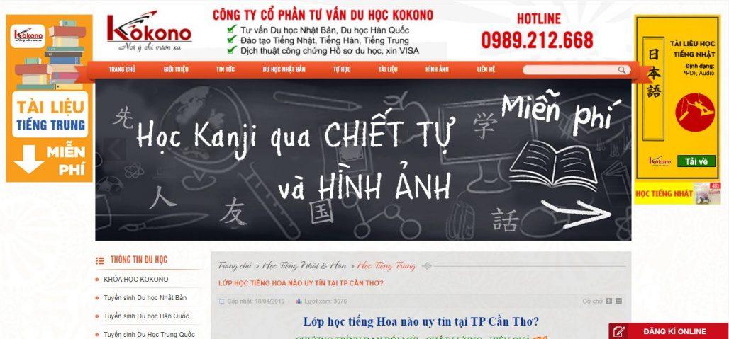Trung Tâm Tiếng Trung  - Du Học Kokono