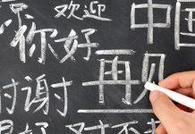 Top 7 trung tâm tiếng Trung uy tín tại Hải Phòng