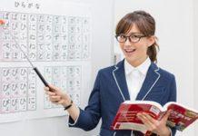 Top 9 trung tâm tiếng Nhật uy tín tại Hải Phòng
