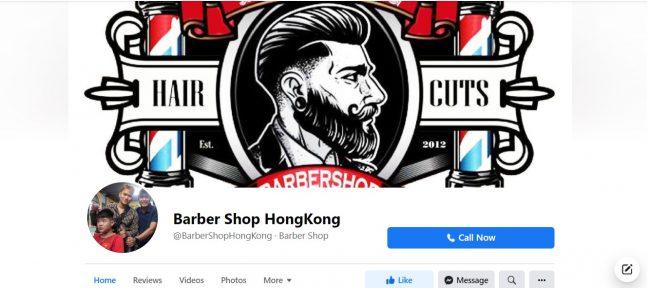 Barber Shop HongKong - Hóc Môn