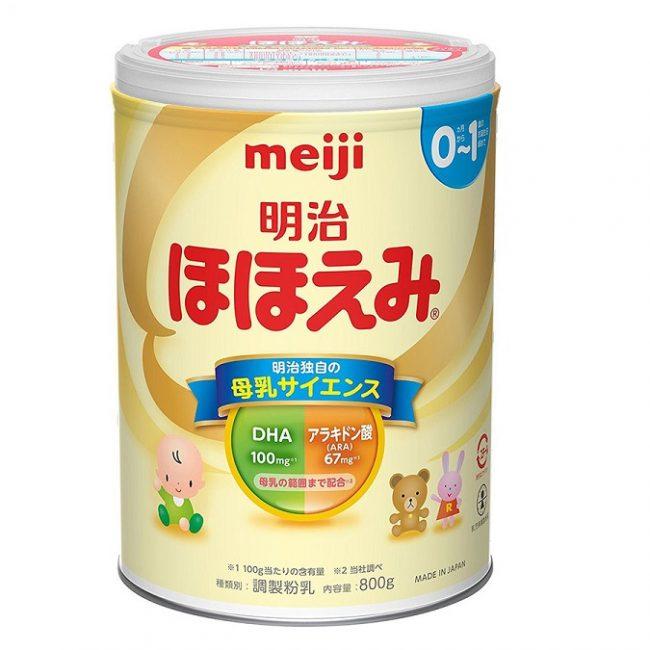 Sữa tăng cân Meiji